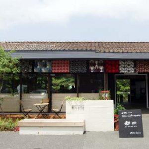 miyakoda駅cafe