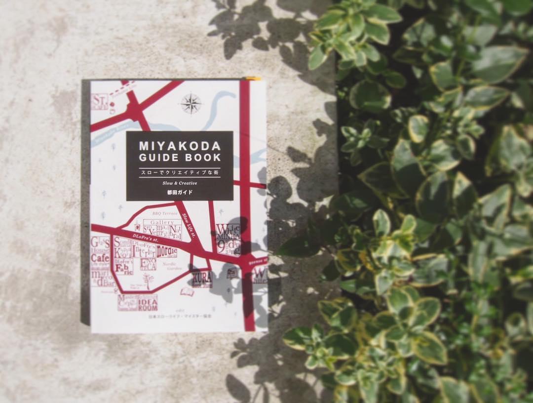 MIYAKODA GUIDE BOOK 出版