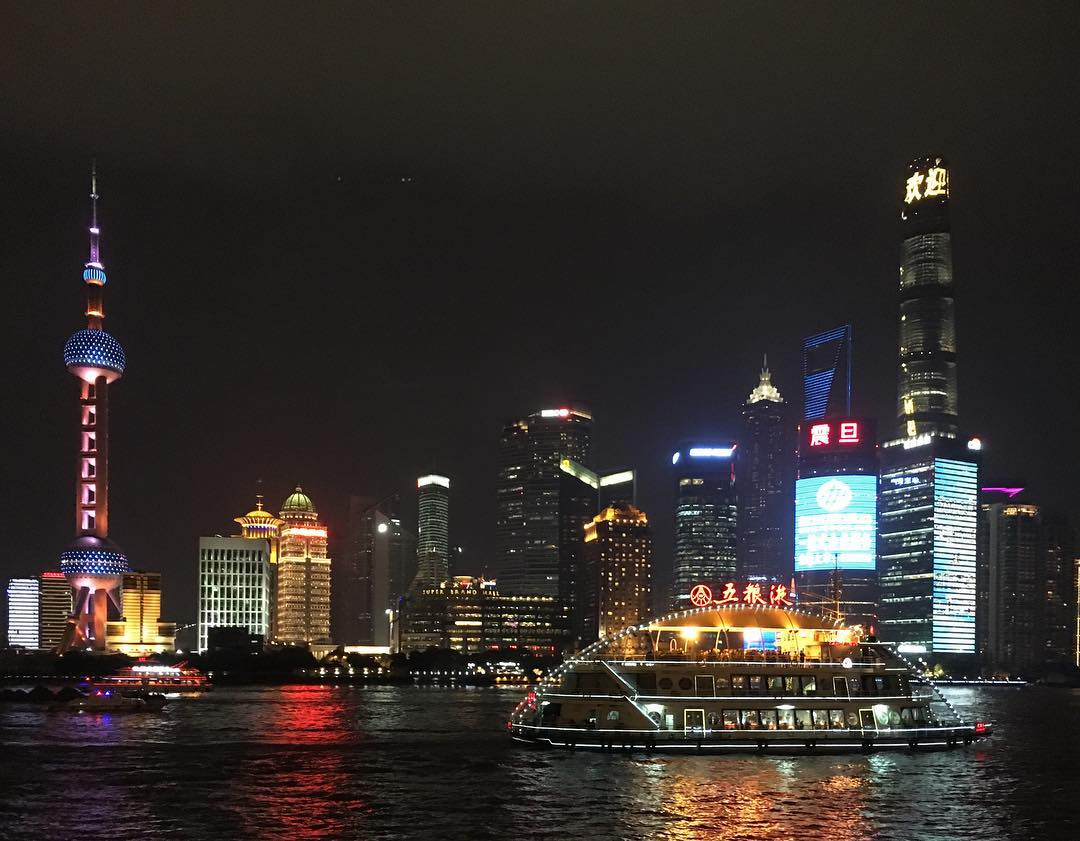 Shanghai  energy !