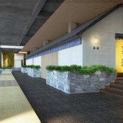onsen hot spring resort