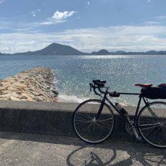 BICYCLE TRIP !