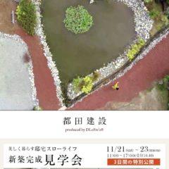 https://www.miyakoda.co.jp/