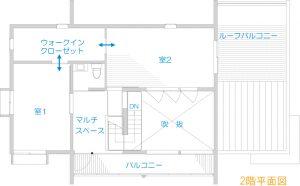 建築家と建てるデザイン注文住宅間取り図群馬県高崎市事例