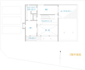 建築家と建てるデザイン注文住宅間取り図群馬県前橋市事例