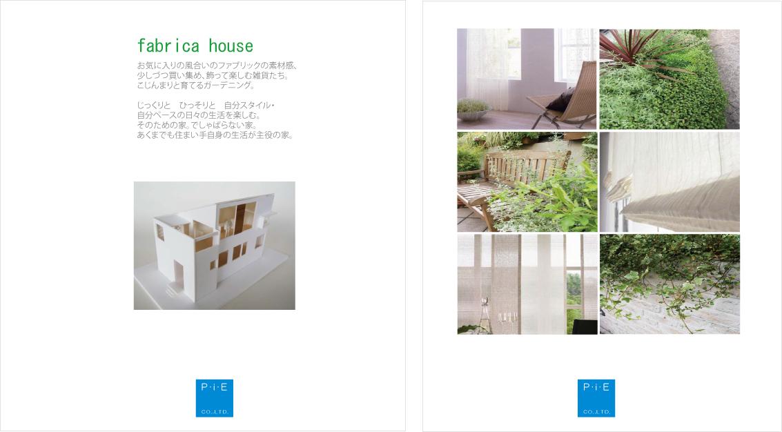 デザインローコスト住宅コンセプト