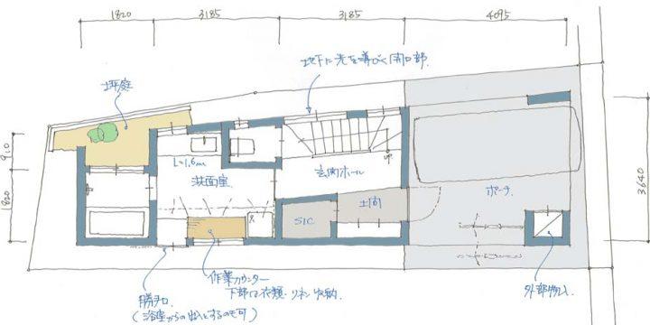 house-hys:地下室のある狭小デザイン住宅|間取り図