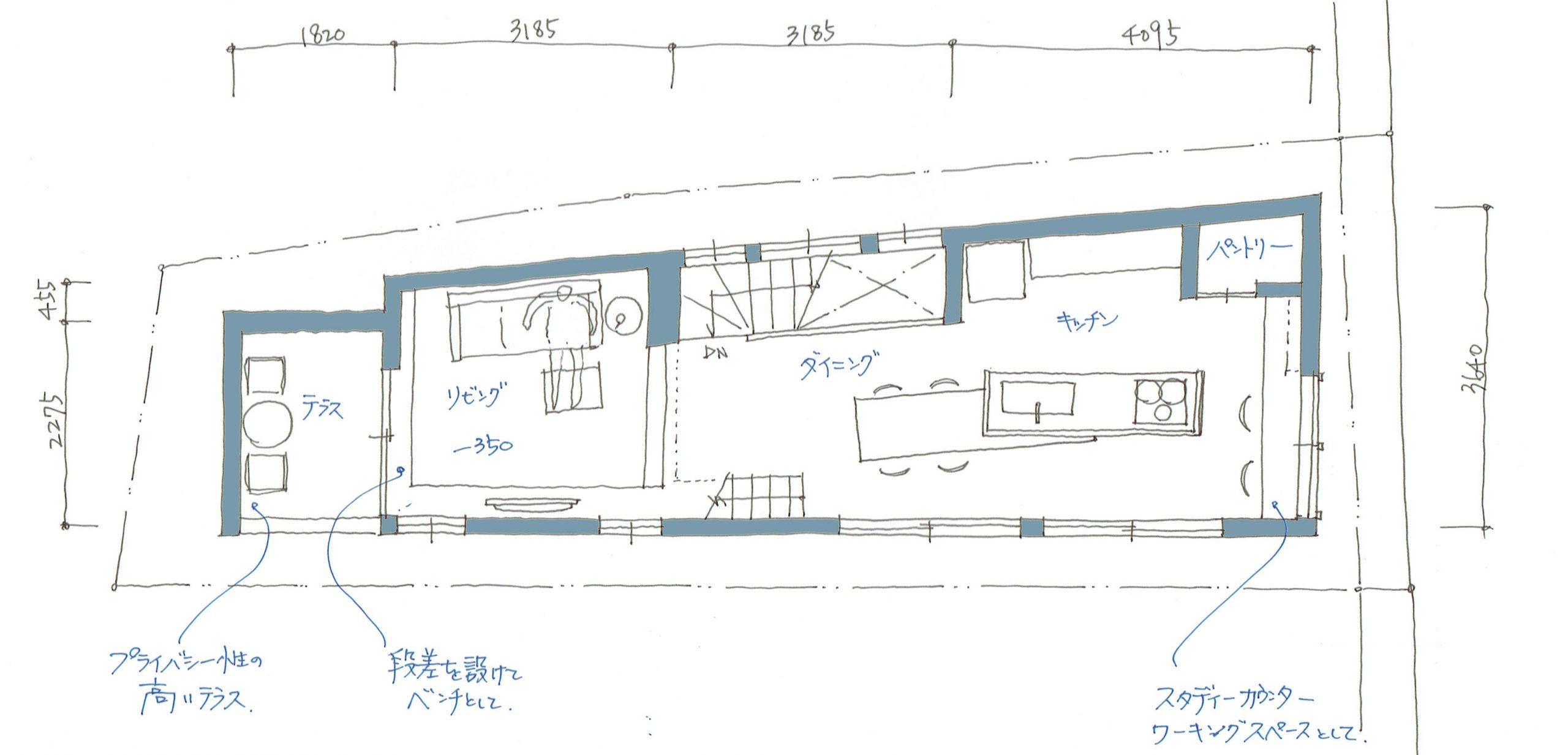 東京で建築家と建てる地下室のある狭小デザイン住宅