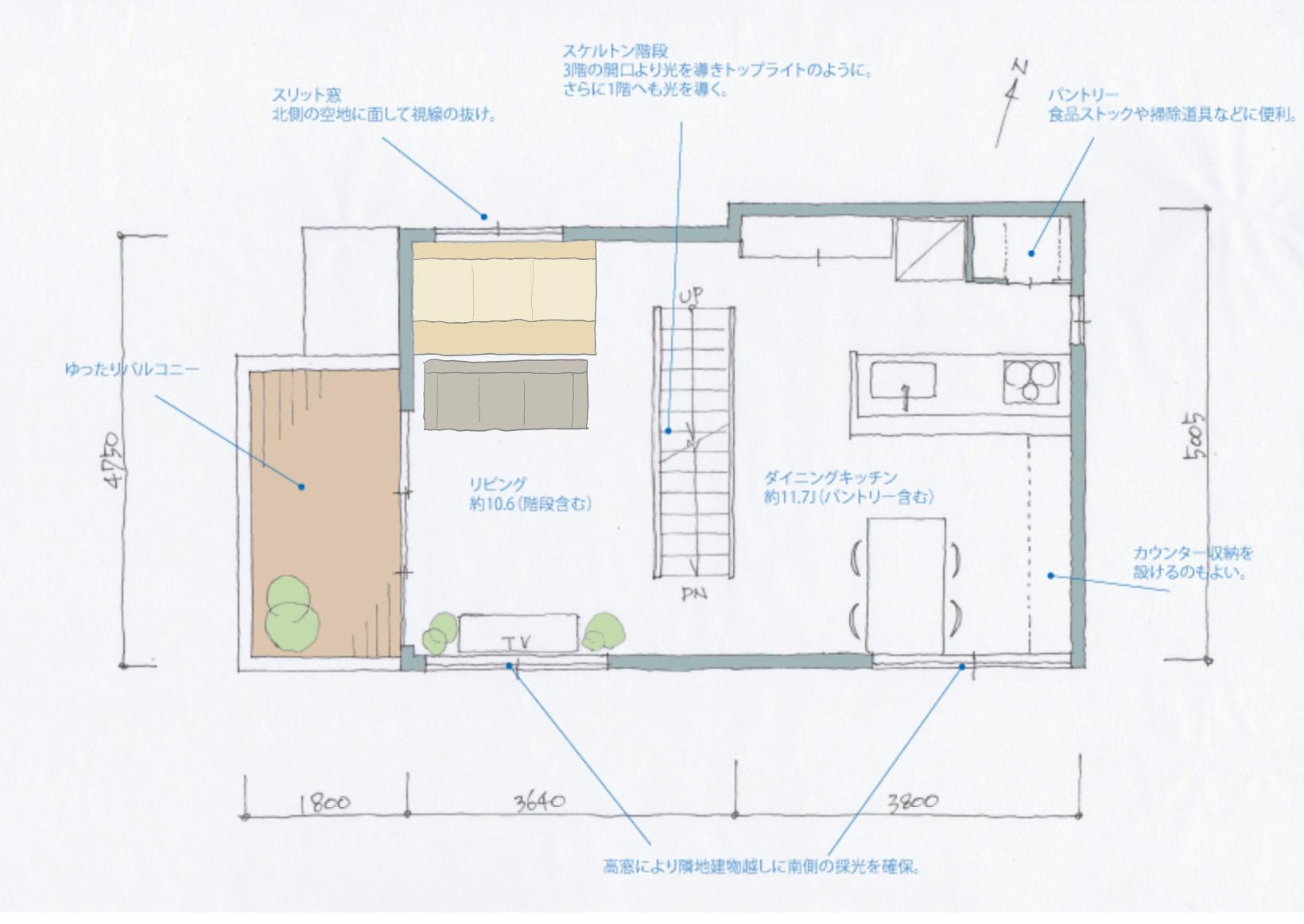 ワーキングカウンターのある3階建て住宅
