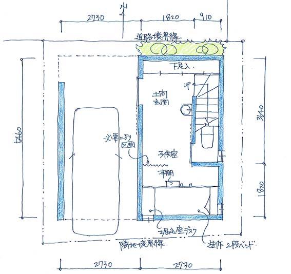 大田区の建築家・設計事務所と建てる狭小3階建て住宅間取り図