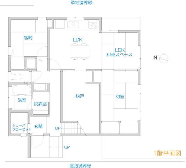 建築家と建てるローコスト二世帯住宅間取り図