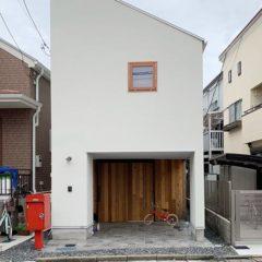 house-nishihara