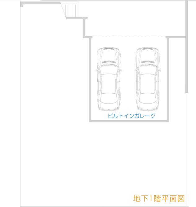 ひな壇土地の地階ビルトインガレージのある間取り図