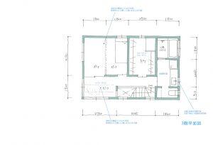 間取り図:川崎の木造3階建て住宅