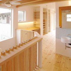 建築家と建てるデザイン注文住宅