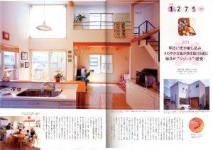 茅ヶ崎の狭小ローコスト住宅