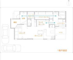 建築家と建てる家事動線にこだわったデザイン住宅間取り図